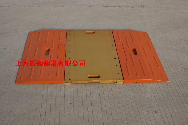 上海耀衡衡器有限公司