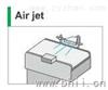 AP系列吹气式剔除器