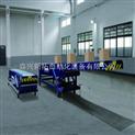移动伸缩集装箱装车输送机自动化装卸设备