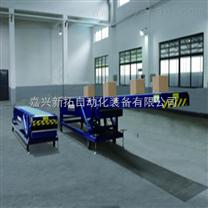移動伸縮集裝箱裝車輸送機自動化裝卸設備