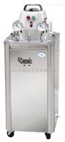 SHB-B88郑州长城科工贸循环水真空泵