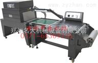 半自动封切收缩机、L型膜封切机、半自动热收缩包装机
