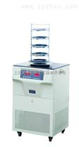 FD-1A-50冷凍干燥機、博醫康冷凍干燥機