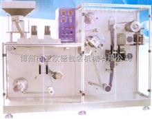 DPT130D/250D铝塑泡罩包装机