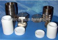 反应釜高压消化罐 250ml