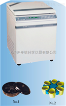 KDC-6000R數顯低速冷凍離心機/立式低速冷凍離心機