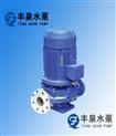 IHG不锈钢立式管道离心泵