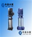 GDLF立式不锈钢管道离心泵