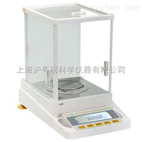 FB124自動內校電子分析天平/120g/0.1mg分析天平