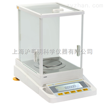 FB224自动内校电子分析天平/自动内校220g/0.1mg电子天平