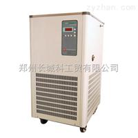 DLSB-30/30郑州长城科工贸低温冷却循环泵