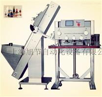甘肅旋蓋機械 潤滑液瓶封口機 直線式旋蓋機廠