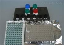 鸡烟酰胺腺嘌呤二核苷酸磷酸(NADPH)ELISA试剂盒