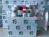 弓形虫IgG抗体诊断试剂