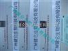 甲型/乙型流感病毒抗原检测试剂盒(胶体金法)(fluenza A+B)