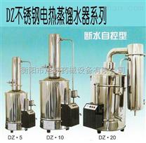 電蒸餾水器