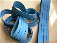 供应吸风带,打孔吸风带,速印机皮带,印刷机皮带