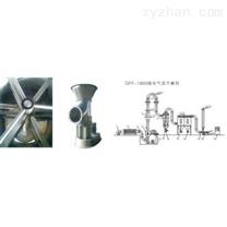 QFF系列強化氣流干燥機