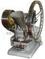 TDP-1.5型北京小型实验室压片机厂家-北京华宏金诚