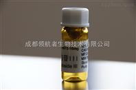 牡荆素鼠李糖苷64820-99-1测定方法曼思特生物提供