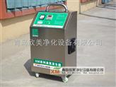 徐州臭氧消毒機 臭氧發生器 風淋室廠家直銷