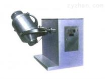 SBH三維擺動混合機