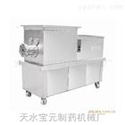 LYJ-200高效炼药机