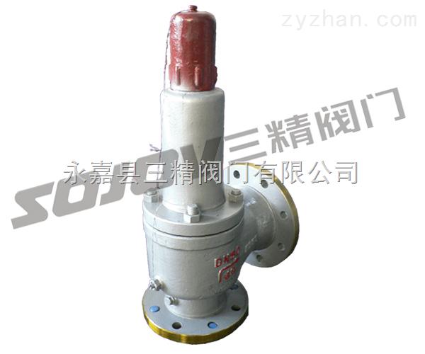 A42F液化气安全阀 天然气安全阀