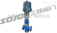 SZDLN电子式电动调节阀-三精制造
