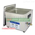 不锈钢超声波清洗机 臭氧发生器 在线消毒机 动态消毒机厂家直销