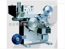 DPP-80型微型铝塑包装机