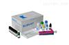兔子血纤蛋白原降解产物(FDP)ELISA检测试剂盒