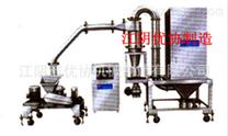 專業制造 不銹鋼超細粉碎機 無篩無網型水循環脈沖除塵自動下料