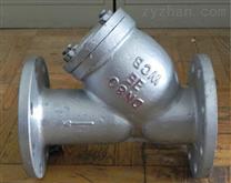 Y型過濾器,Y型管道過濾器