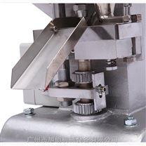 广西商业不锈钢小型粉末压片机