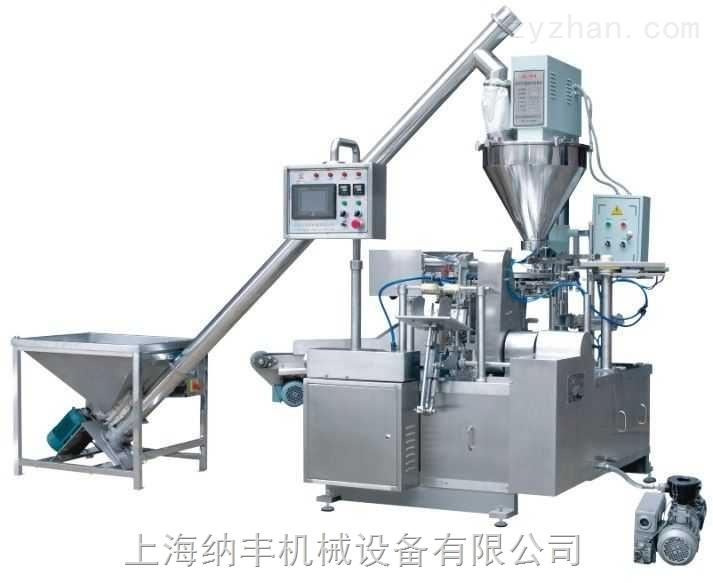 自动定量粉剂包装机厂家