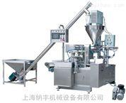 自動定量粉劑包裝機原理