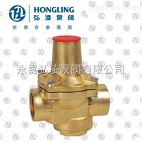 200P-10T可調式減壓閥,內螺紋減壓閥,減壓閥