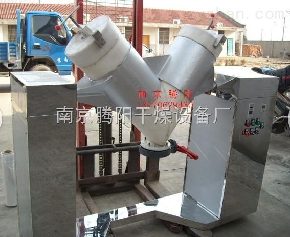 塑料防腐型干粉混料机