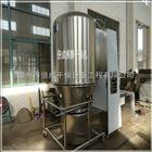 FL系列专业生产 FL系列沸腾制粒干燥机 制粒干燥一体机
