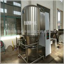 專業生產 FL系列沸騰制粒干燥機 制粒干燥一體機