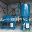 GS-Z实用立式干粉混合机 正品立式混合机质量上乘