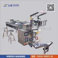 饮片包装机械 厂家专业生产链斗式饮片包装机