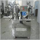 ZGH系列批量生产保健食品粉体混合用ZGH系列立式高速混合机