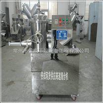 ZGH系列立式高速高效混合機 雞精半自動生產混合機