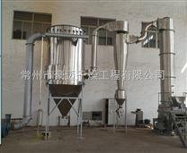 供应氧化铁干燥机XSG系列节能实验室闪蒸干燥机-豪迈干燥