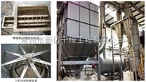 优质供应羟基氧化铁干燥机XSG系列高效闪蒸干燥机-豪迈干燥