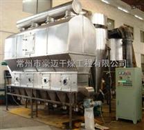 食用香精干燥機.豪邁干燥工程.沸騰干燥機
