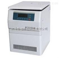 H2100R中國上海臺式高速大容量冷凍離心機