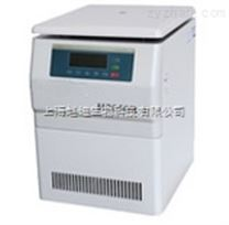 H2100R中国上海台式高速大容量冷冻离心机
